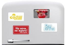 Магниты на холодильник!